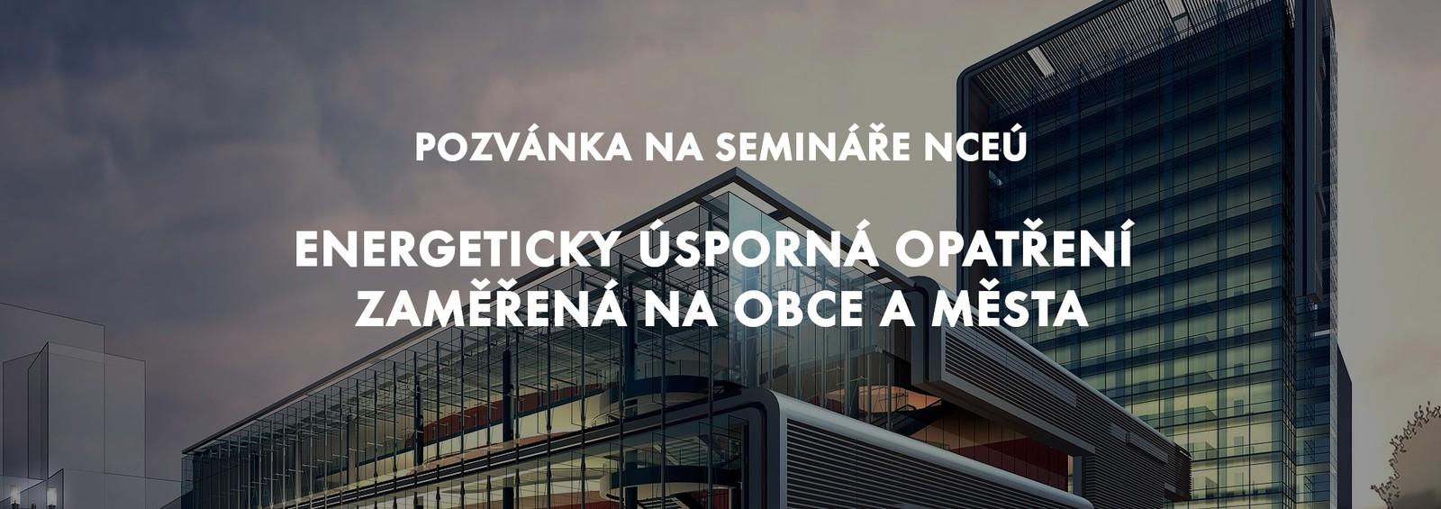 Semináře NCEÚ